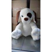Мягкая игрушка Собака Бобик